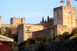 Nuevo acceso a la Alhambra