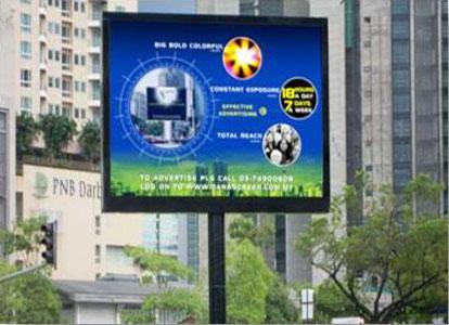 Promoción de los eventos de la ciudad por pantallas led