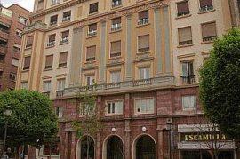 """Teatro Municipal """"Isabel La Católica"""""""