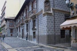 Sala de Exposiciones (La Madraza)