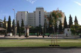 Mejorar la sanidad pública en Granada.