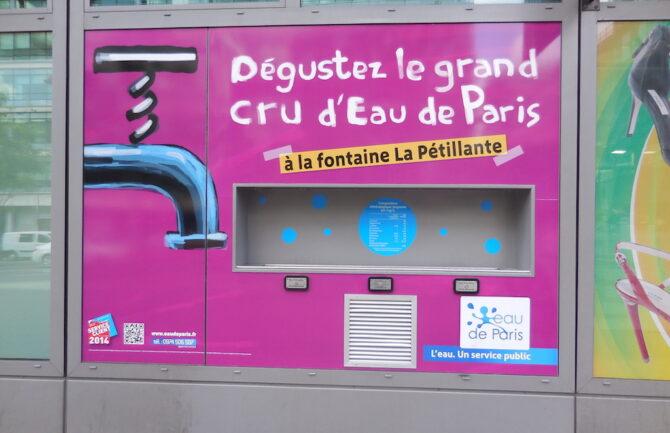 Eau de Paris (EDP)