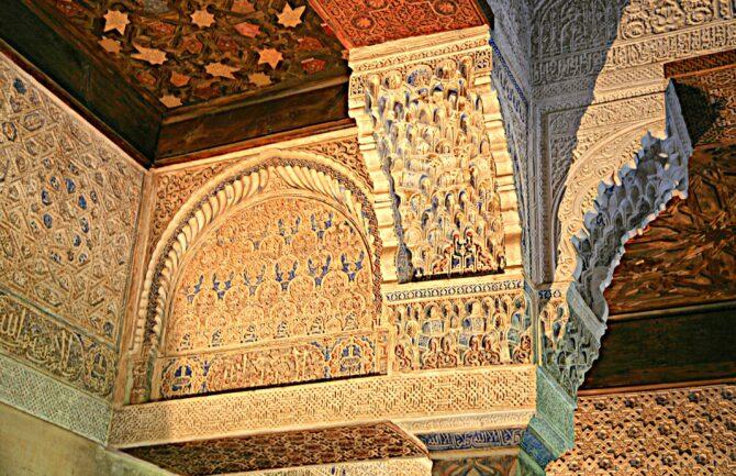 Drones en la Alhambra a Tiempo Real